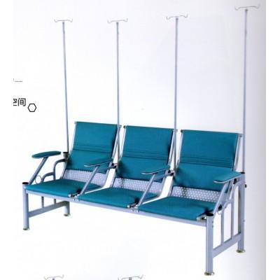 三座输液椅
