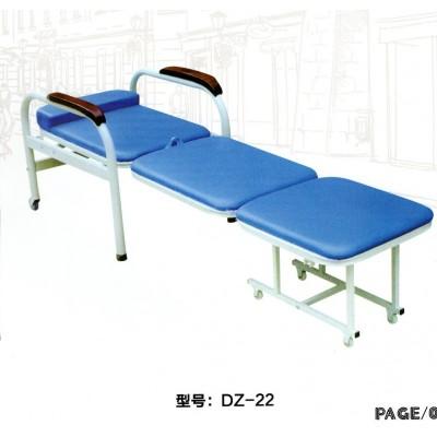 医院陪护椅