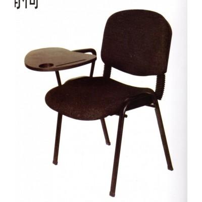 带写字板 会议椅