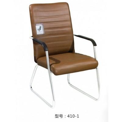 办公椅 棕色