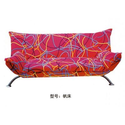 折叠沙发床  帆船