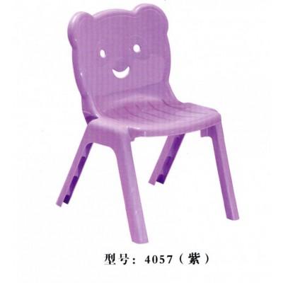 塑料凳子 紫