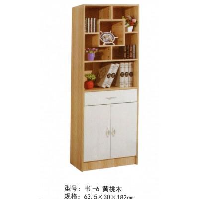书柜 黄桃木