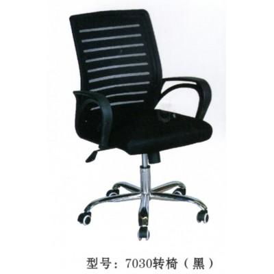 强牌家具-7030转椅