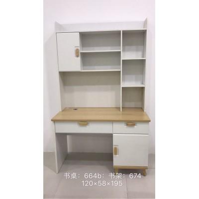 电脑桌台式办公桌简约现代家用书桌书架组合经济型简易写字小桌子