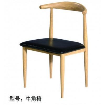 牛角椅实木家用北欧风现代简约餐椅原木色定制可拆洗餐厅靠背椅子