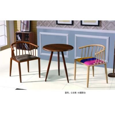 椅三件套 宾馆酒店休闲实木圈椅 现代中式卧室休闲洽谈椅