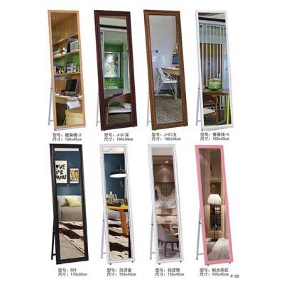 现代简约全身镜落地镜卧室立体镜子移动旋转穿衣镜客厅家用试衣镜