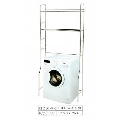 阳台不锈钢置物架落地杂物收纳架子卫生间加厚洗衣机架