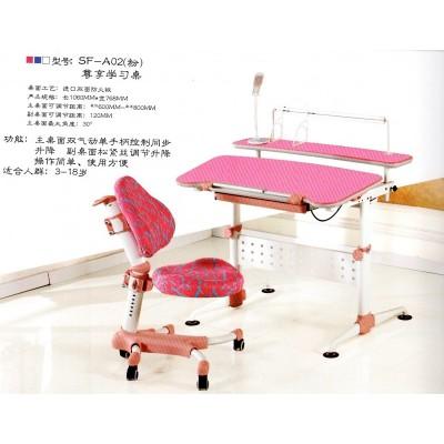 儿童学习椅可升降靠背椅电脑椅家用书桌写字椅座椅小学生椅