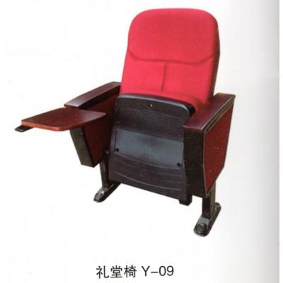 椅报告厅座椅 礼堂椅写字板会议座椅 阶梯教室自动回翻软包排椅
