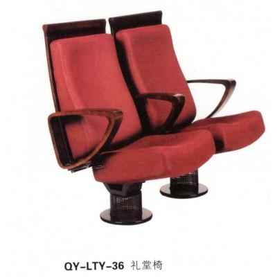 连排影院椅 剧院椅报告厅椅公共会议椅 阶梯椅教堂礼堂椅