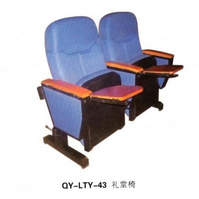 木壳折叠礼堂椅影剧院椅吸音报告厅椅厂家直销内藏式写字板