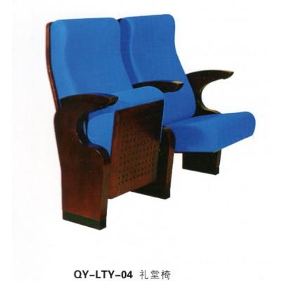 学校礼堂椅剧院椅蓝色热销中 连排座椅大站脚实木