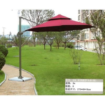 大号户外遮阳伞摆摊伞大太阳伞沙滩伞定做广告伞大伞圆形双骨