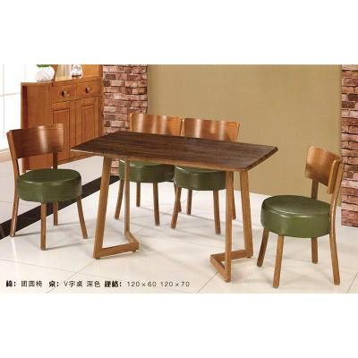 简约奶茶店桌椅组合西餐厅咖啡厅靠背沙发卡座椅子洽谈休闲餐桌椅