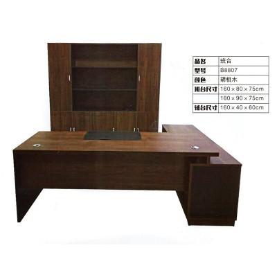 老板桌办公桌大班台主管桌经理桌电脑桌简约时尚单人办公家具
