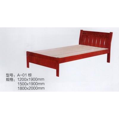 现代中式实木床金丝楠木床1.8米2米双人床卧室家具婚床