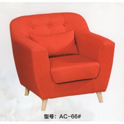 北欧实木懒人沙发椅子 现代简约 沙发单人迷你卧室阳台小沙发