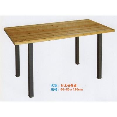 简易书桌办公桌电脑桌电竞桌会议桌家用简约桌子餐桌