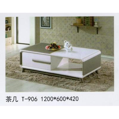 北欧现代简约小户型家具板木系列电视柜茶几组合