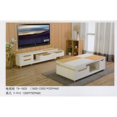 北欧电视柜茶几现代简约组合客厅小户型迷你地柜