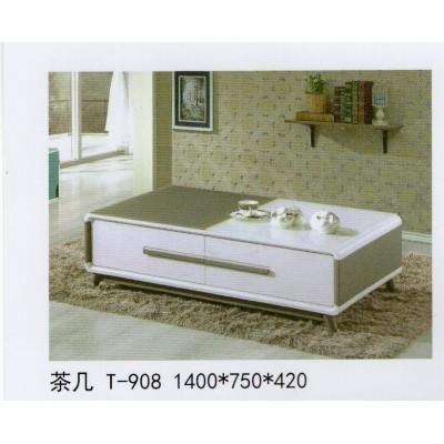 简约设计电视柜茶几实木客厅家具小户型板式茶几桌子