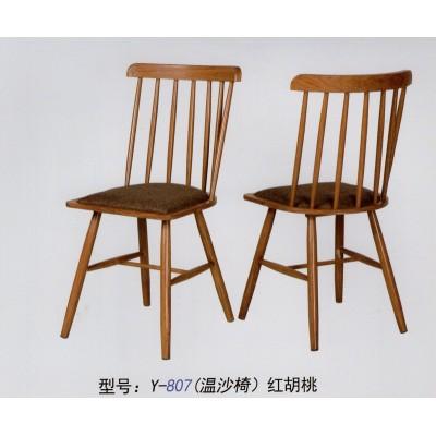 茶桌椅组合全实木餐桌新中式茶桌功夫茶几泡茶桌大板桌原木茶艺桌