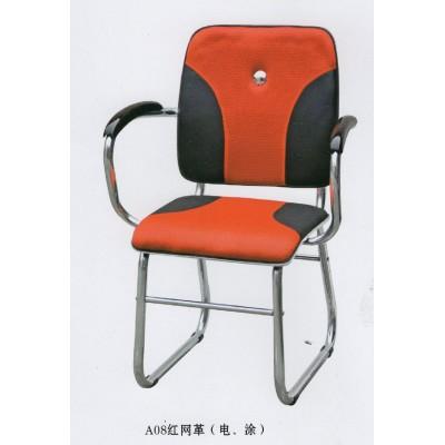 简约办公椅电脑椅家用椅子书桌椅洽谈休闲椅靠背扶手椅