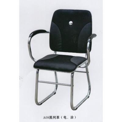 办公椅 时尚 家用电脑椅子职员椅靠椅 特价扶手椅 网吧台式桌