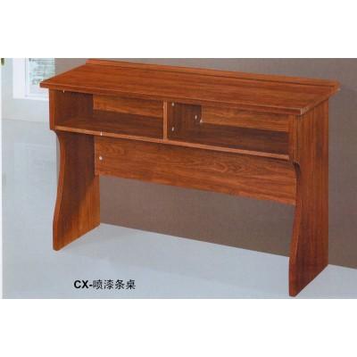 办公桌椅双人课桌会议桌条形桌培训桌贴木皮会议室长桌