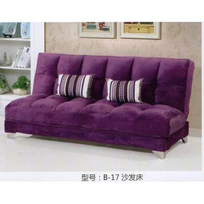 小户型沙发 客厅沙发床 多功能简约布艺沙发 懒人两用折叠沙发