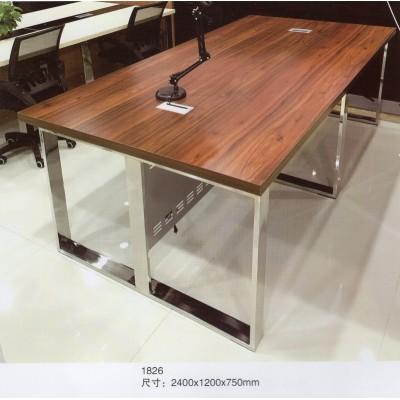 简约现代会议桌长桌子工作台小型4人-6人2米简易公司办公桌