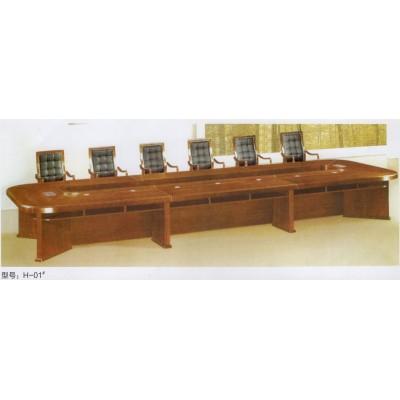 木皮会议桌会议厅会议桌现代办公会议桌组合会议桌椅子现代简约