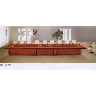 办公家具会议桌长桌实木会议台小型会议桌开会桌椅组合会议室桌子