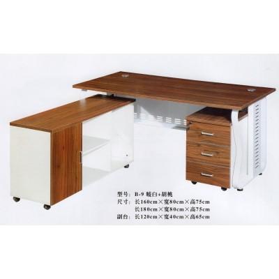 老板台办公桌办公家具主管桌经理台简约现代大班台总裁桌椅时尚