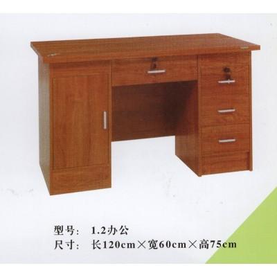 实木桌电脑书桌一体桌家用写字台员工办公桌台式简约书桌办公桌