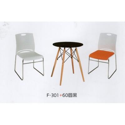 伊姆斯餐桌小户型圆桌 欧式休闲咖啡桌洽谈桌椅组合现代简约桌子