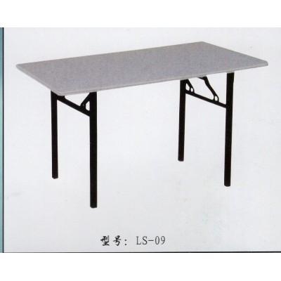 会议桌 酒店长方桌 长方形宴会台 长条形折叠桌 培训长桌子
