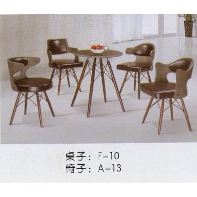 洽谈桌椅组合现代简约实木个性圆形创意售楼处办公室一桌四椅组合