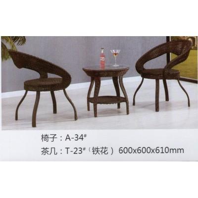 藤椅阳台桌椅三件套庭院花园休闲藤椅茶几套装腾椅户外家具