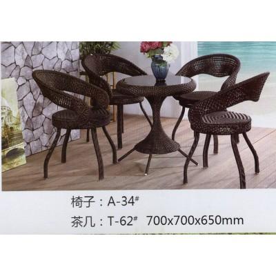 阳台桌椅藤椅茶几五件套休闲椅客厅庭院户外家具组合藤椅子