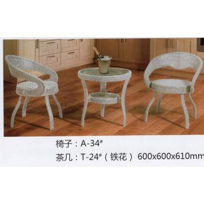 户外桌椅 藤椅三件套 可旋转休闲椅子 室内咖啡桌椅 阳台凳