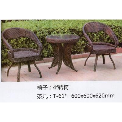 庭院椅子藤椅休闲阳台桌椅子靠背椅户外室内编织防藤老人椅露台椅