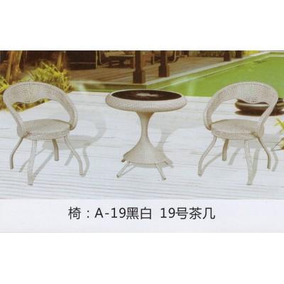 庭院休闲藤椅三件套阳台桌椅茶几户外仿藤椅子简约现代家具组合