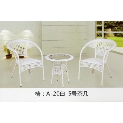 阳台桌椅藤椅 三件套组合休闲户外靠背椅 简约小茶几 圆桌子