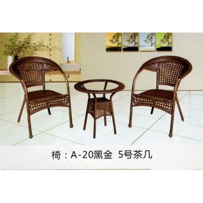 阳台藤椅茶几三件套阳台藤艺小茶桌简约桌椅套件竹藤椅老人休闲椅