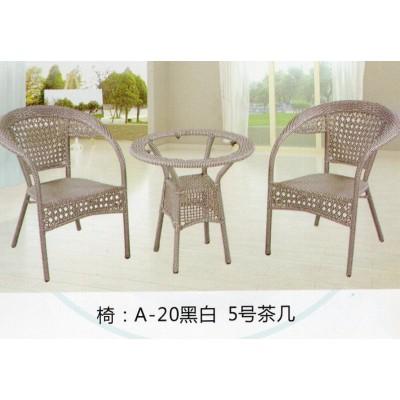 现代简约藤桌子休闲阳台小茶几户外庭外餐桌椅组合家用小户型餐桌