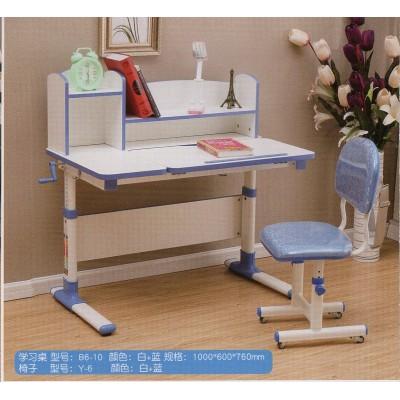 儿童可升降学习桌椅套装小学生书桌儿童写字桌家用儿童书桌椅套装
