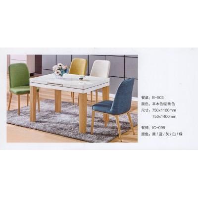 可伸缩餐桌小户桌餐桌折叠餐现代简约长方形钢化玻璃椅组合欧式型